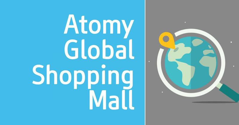 Atomy Global Shopping mall